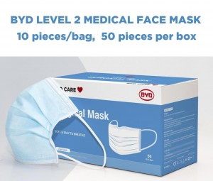 Disposable BYD LEVEL 2 Medical Face Mask,BFE>99%