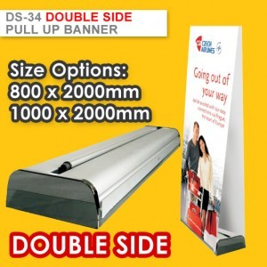 DS-34 DOUBLE SIDE PREMIUM PULL UP BANNER