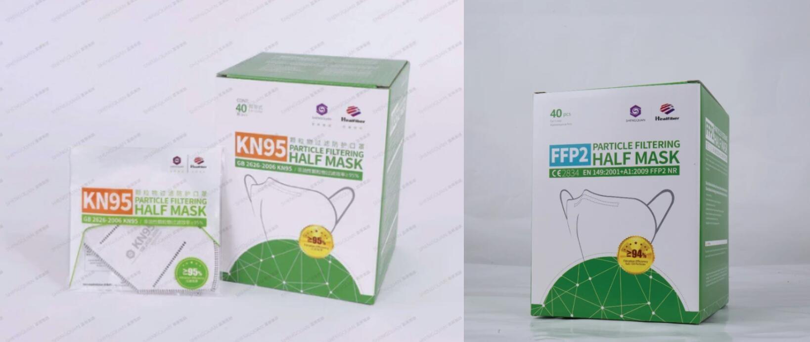 KN95 FFP2 P2 FACE MASK