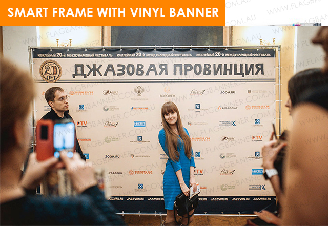 Universal Banner Media Wall with Vinyl Banner
